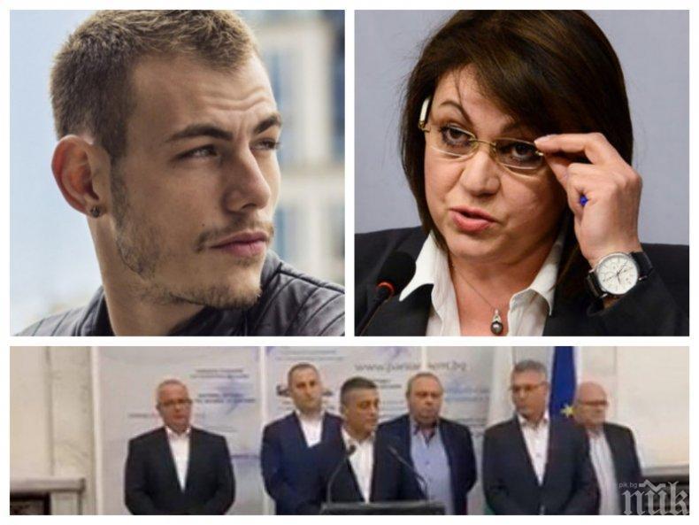 10-и депутат напуска Корнелия Нинова - параолимпиецът Михаил Христов си тръгва заради пълен разрив с лидерката на БСП