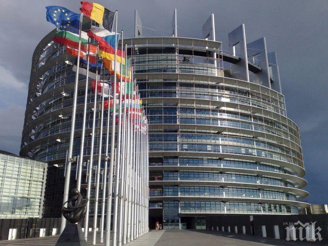 ЕС минава на видеоконференции, намалява физическите срещи