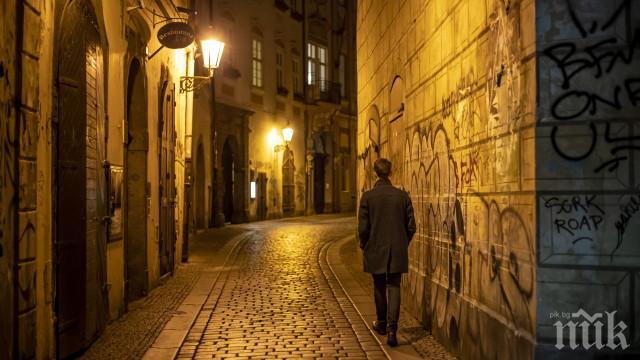 ОТ ДНЕС: Никой няма право да излиза в Чехия между 21,00 и 05,00 часа