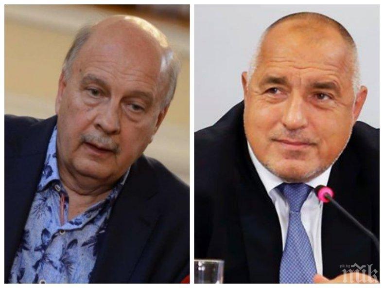 Георги Марков пред ПИК: Бойко, бъди здрав, чакат те нови победи! ГЕРБ не може без Борисов и не може да има друг премиер