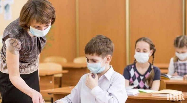 Обявиха колко учители и ученици са с COVID-19 в Бургаско