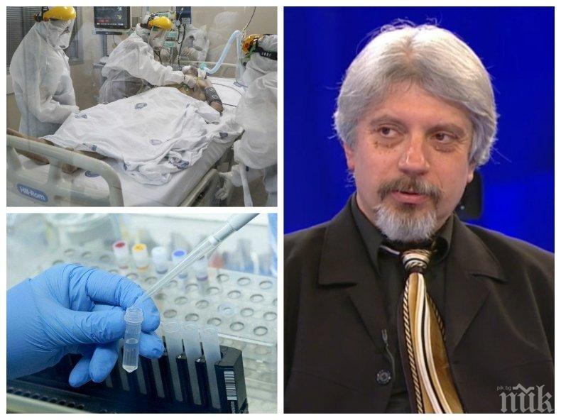 Проф. Николай Витанов с последни данни за заразата у нас: Оптимистичният вариант е 68 хиляди души с коронавирус до края на ноември