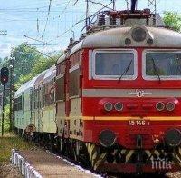 Променят влакове в регионите на Пловдив и на Силистра