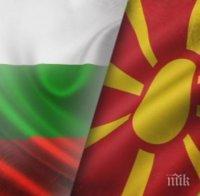 НОВ СКАНДАЛ! От Скопие се заяждат: Няма оригинален български език