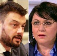 Бареков: Нинова днес обясни, че няма страшно от вируса, а сега е във ВМА и взима легло на нуждаещите се - стига връзки и шуробаджанащина на гърба на човешкия живот!