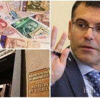 Симеон Дянков: Следващото правителство ще трябва да вдигне данъците