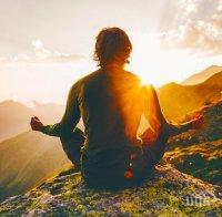 астролог освободете всякакви нисши инстинкти придобиете мъдрост спокойствие