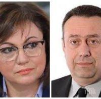 ЧЕРВЕНА АНАТЕМА: Ковид депутатът от БСП Иван Иванов - Пилето изпадна в немилост след скандал за карантина и побой