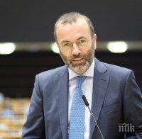 Манфред Вебер честити победата на ГЕРБ: Да сте първа партия за пореден път е признание за свършената работа през изминалите години