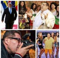 Колоритният Митьо Пищова пред ПИК: Жените няма да ме уморят, ама коронавирус ако ме хване, ще ме утрепе! България пак ще избере Борисов за премиер