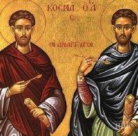 ГОЛЯМ ПРАЗНИК: Черпят четири имена и празнуваме едни от най-почитаните светии, на които всички се молят