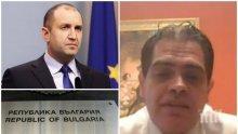 """Министърът на икономиката Лъчезар Борисов посече Радев за """"разоряващия бюджет"""" и обясни защо се е самоизолирал"""