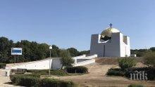 Реновираният Пантеон на възрожденците в Русе посреща посетители