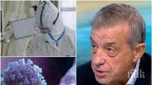 Проф. Коста Костов с парещо мнение - заразените от китайския вирус нараснали 13 пъти след отварянето на училищата
