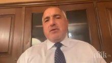 ПЪРВО В ПИК: Борисов с новина за проф. Мутафчийски и по-ниско ДДС за ресторантьорите: Категорично съм против пълното затваряне! Но трябва да се пазим, ако искаме да не блокираме икономиката (ВИДЕО/ОБНОВЕНА)