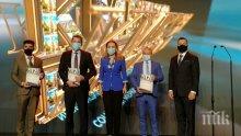 Вицепремиерът Марияна Николова: Най-важното е хората да почувстват грижата на градоначалниците си