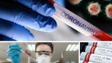 Нов симптом: COVID пръсти при всеки шести заразен