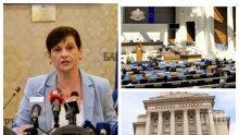 ИЗВЪНРЕДНО В ПИК TV! ГЕРБ с ексклузивни новини от парламента - намаляват ДДС за доставката на храна по домовете след предложението на Борисов (ВИДЕО/ОБНОВЕНА)