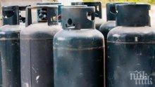 Взрив на газови бутилки разруши къща в Русе