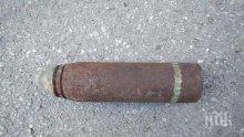 Военнослужещи от ВВС обезвредиха невзривен боеприпас, открит в Рудозем