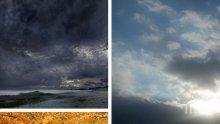 ВРЕМЕТО СЕ РАЗВАЛЯ ОЩЕ: Изпращаме октомври с облаци, дъжд и силен вятър (КАРТА)