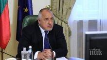ПЪРВО В ПИК: Борисов към евролидерите: Настоящата криза доказа, че Европейски здравен съюз вече съществува