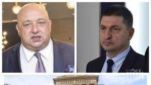 ИЗВЪНРЕДНО В ПИК TV! Министрите Красен Кралев и Христо Терзийски на килимчето пред депутатите за парламентарния контрол (ВИДЕО/ОБНОВЕНА)