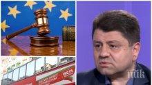 СКАНДАЛ В ПИК: ГЕРБ засече БСП в лъжа за избора на европейски прокурори