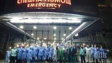"""ТРЕВОЖНО: Заразените с COVID-19 медици в """"Пирогов"""" са 100, болницата се нуждае от доброволци"""