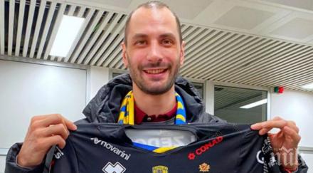 матей казийски попадна топ добре платените волейболисти италия