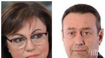 червена анатема ковид депутатът бсп иван иванов пилето изпадна немилост скандал карантина побой