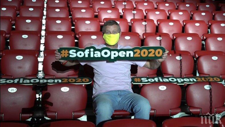Какво трябва да знаят и спазват феновете на София Оупън 2020 (ВИДЕО)