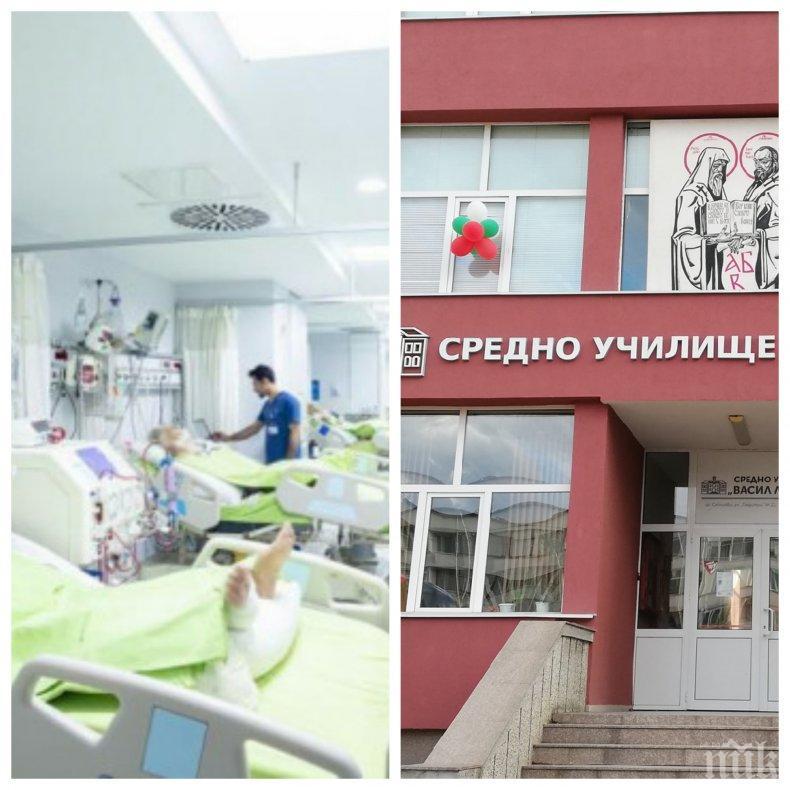 ЗАРАЗАТА ВИЛНЕЕ: Смъртоносният вирус уби млада учителка в Севлиево за 5 дни