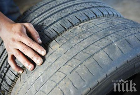 """АКЦИЯ """"ЗИМА"""": Полицията дебне за зимни гуми и неизправни светлини"""