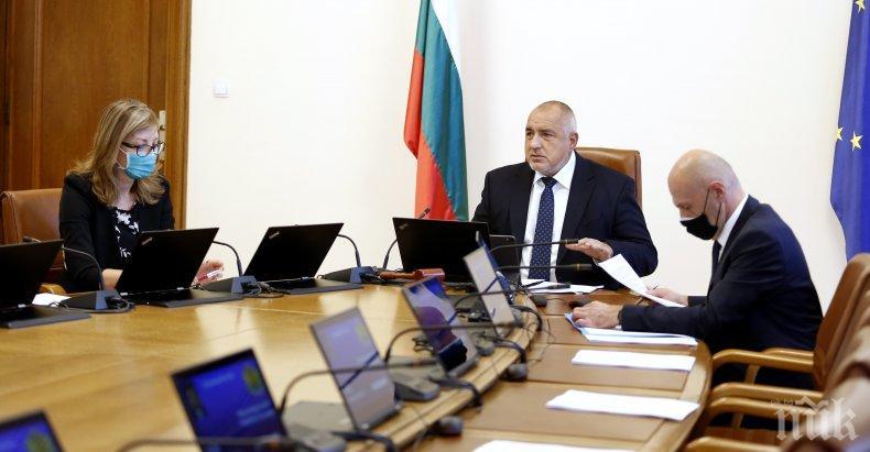 КЛЮЧОВ ДЕБАТ: Премиерът Борисов се включва в онлайн среща на върха с евролидерите