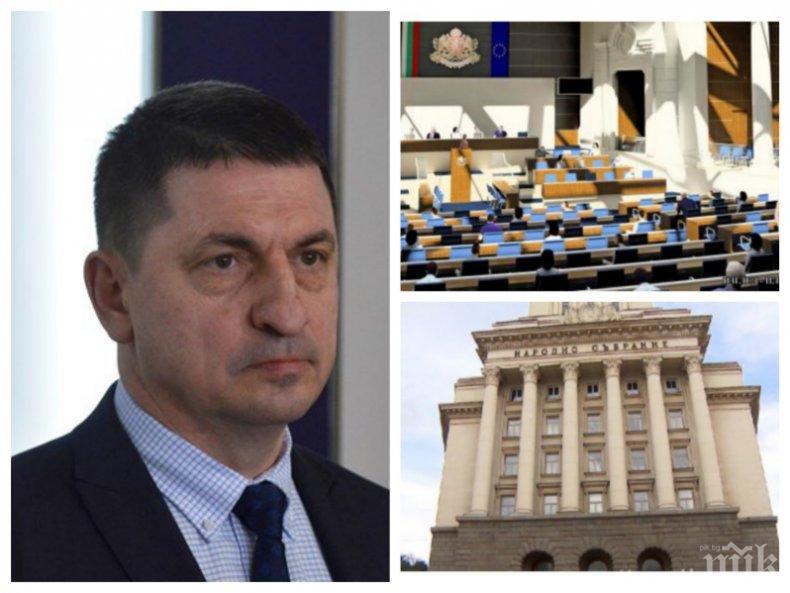 ПИК TV: МВР шефът Христо Терзийски: За нарушаване на карантина има над 3100 досъдебни производства и постановени над 500 присъди (ВИДЕО/ОБНОВЕНА)