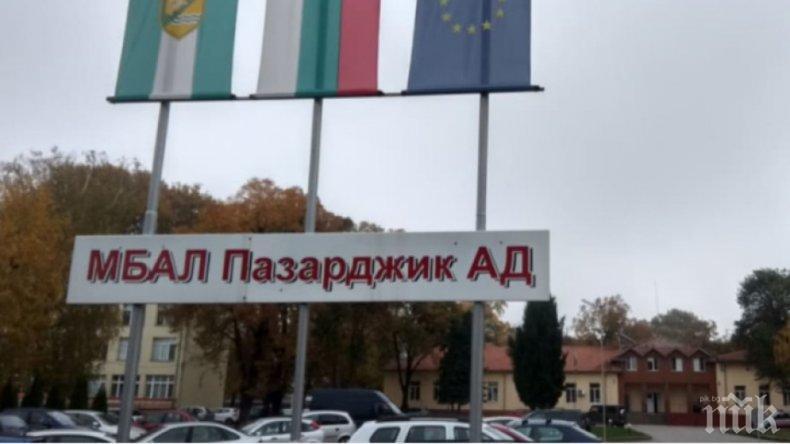 Пазарджик се доближава до червената Ковид зона