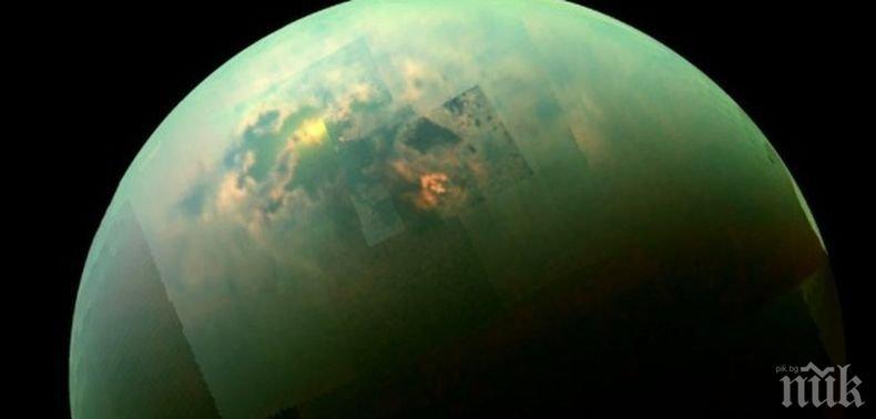 Астрономи на НАСА откриха свръхактивни въглеводородни молекули в атмосферата на Титан
