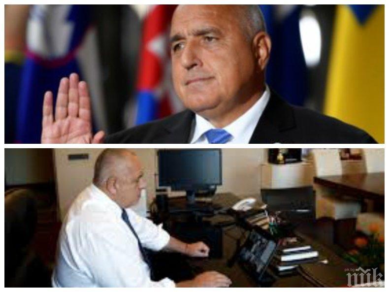 ПЪРВО В ПИК: Борисов нареди на министрите: Всеки човек и бизнес да бъдат обгрижени! Искам да не залитате в най-лесното - заповеди за забрани (ВИДЕО)