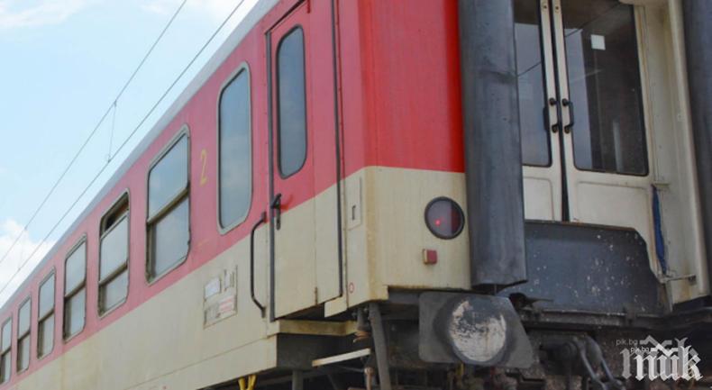 Брюксел реши: БДЖ ще издава билети и във влака