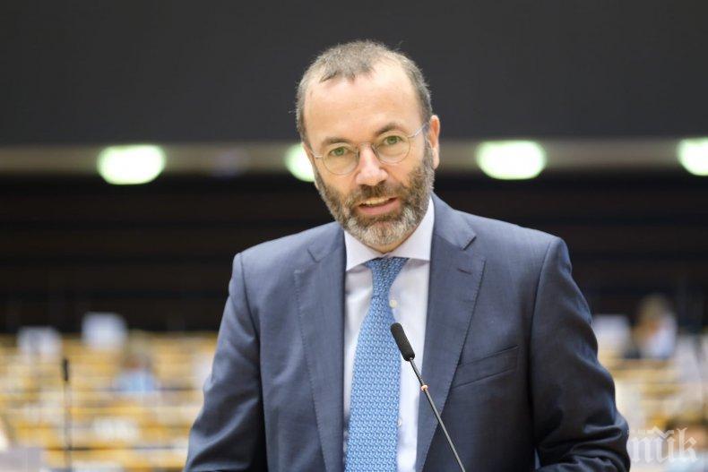 Манфред Вебер: ЕС се нуждае от действия, а не от думи срещу Турция! Ердоган само си играе с нас