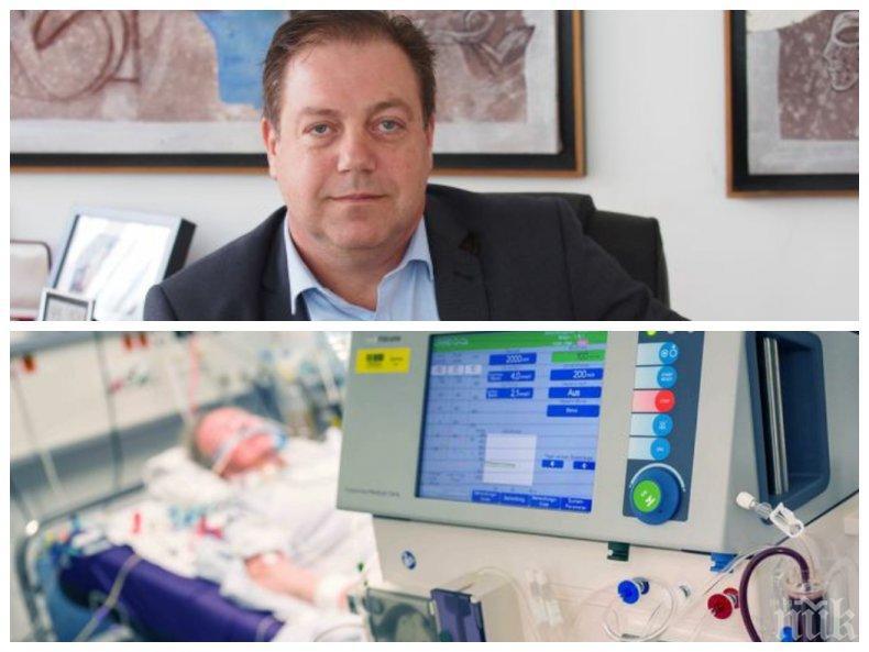 ШЕФЪТ НА БЛС: Никоя болница да не се надява, че ще остане без COVID-отделение