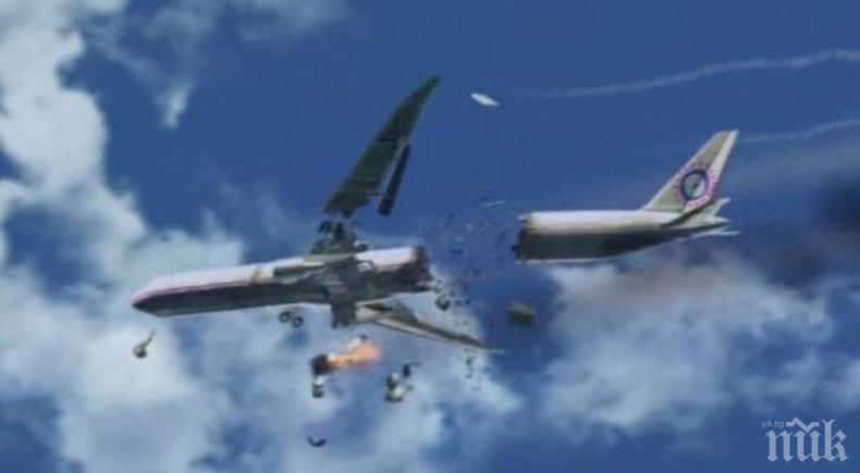 Център за върхови постижения и предотвратяване на самолетни катастрофи създават в Бургас
