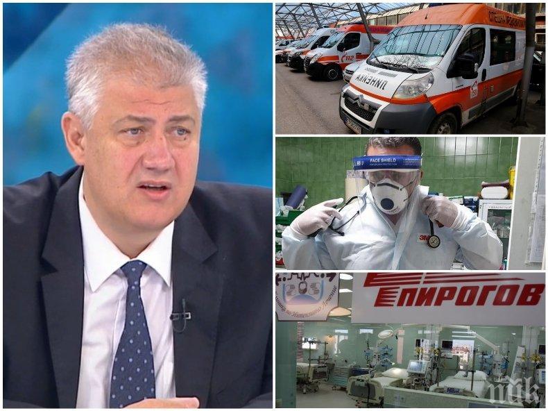 Проф. Балтов алармира: Хората в най-активна възраст сега са повечето заразени, крайно време е да повярваме на лекарите