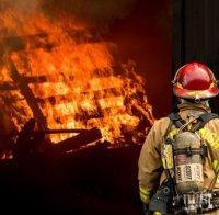 пожар изпепели калената къща