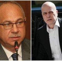 Антон Тодоров: Чалгар, недей се кри!