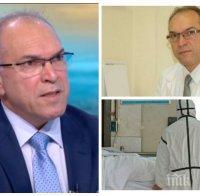 шефът александровска проф борис богов остър коментар паниката жестокия удар covid 000 легла болниците страхът голям