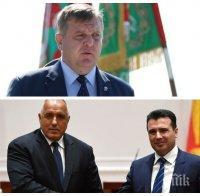 Красимир Каракачанов посече комшиите от Северна Македония с остра позиция: Не спазват договора от Скопие! Неприемливо е да получат подкрепа за преговори с ЕС