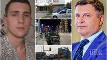 ИЗВЪНРЕДНО В ПИК TV: Софийски градски съд решава за ареста на убиеца на Милен Цветков - доведоха под конвой Кристиан Николов (ВИДЕО/ОБНОВЕНА)