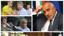 """Христо Иванов призна: """"Томислав"""" е човекът им в правителството"""